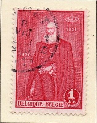 Belgium 1930 Early Issue Fine Used 1F. 124623