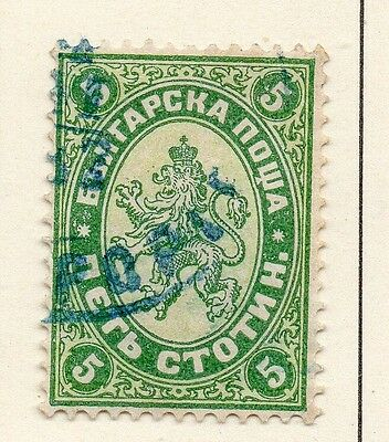 Bulgaria 1882-87 Early Issue Fine Used 5st. 124719
