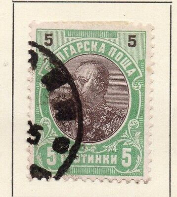 Bulgaria 1901 Early Issue Fine Used 5st. 124752