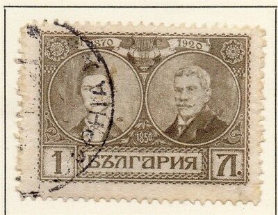 Bulgaria 1920 Early Issue Fine Used 1L. 124780