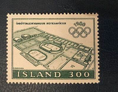 Iceland 1980 MNH 1980 Olympic Games - Moscow - USSR Mi 555