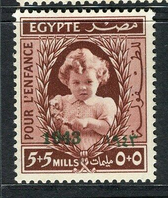 EGYPT;  1943 Princess Ferial issue fine Mint hinged 5m. value SP-262402