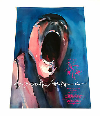 Pink Floyd The Wall Japan Movie Press Sheet 1982