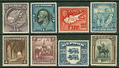 SG 123/130 Cyprus. 3/4pi-18pi. Fine mounted mint CAT £80