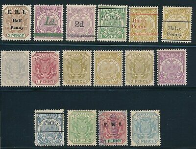 Transvaal 1887-1893 (15) EARLY ISSUES; MOSTLY MH; CV $50+