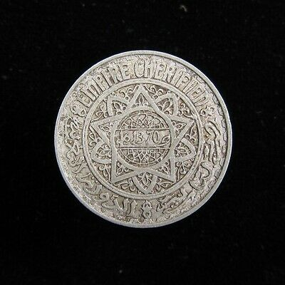 Morocco (French Protectorate) 5 Francs AH1370