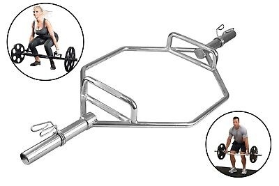 "Olympic Shrug Bar Hex Barbell 58"" Traps Weight Lifting Gym Training 2"" Plates"