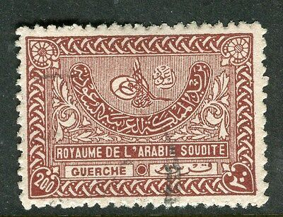 SAUDI ARABIA;  1934 early issue fine used 200g. value