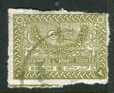 SAUDI ARABIA;  1934 early issue fine used 2g. value