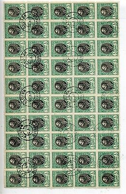 SERBIA; 1905 early Petar I issue 3d. fine used Large BLOCK of 50