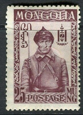 MONGOLIA;  1932 early pictorial issue fine Mint hinged 25m. value