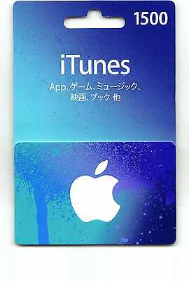 iTunes Gift Card 1500 ¥ Yen JAPAN Apple iTunes Gift Code Certificate JAPANESE