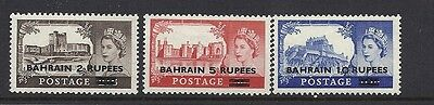 BAHRAIN 1955 QE2 High Values (2/6 is LH, 5sh and 10sh are MNH)