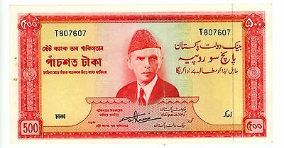 Pakistan ... P-19a ... 500 Rupees ... ND(1964) ... *AU*