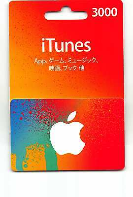 iTunes Gift Card 3000 ¥ Yen JAPAN Apple iTunes Gift Code Certificate JAPANESE