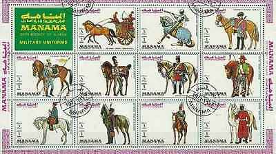 Timbres Chevaux Armée Manama o lot 18164