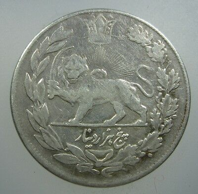 Iran Kingdom 5000 Dinars 1924 Silver 5 Kran Crown Ah1343 Ahmad Shah Lion Coin