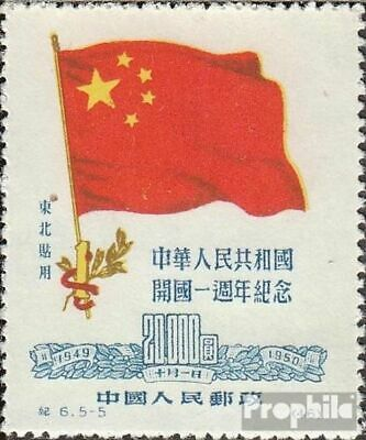 VR China 184II 1950 Post Conference Northeast-China Stamps for Collectors