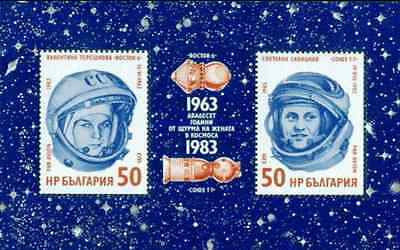 Timbres Cosmos Bulgarie BF112 ** lot 18176