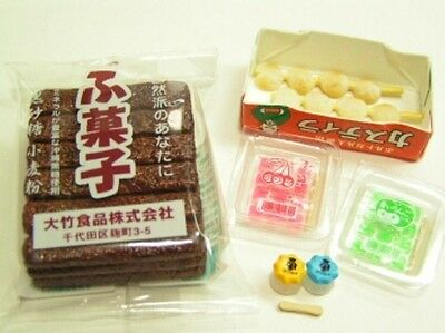 Re-ment vintage snack candy shop #5-retro style chocolate biscuit bar candies