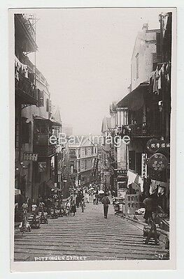 Hong Kong - busy Pottinger Street view with shop signs RP postcard