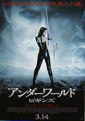Underworld Rise of the Lycans - Original Japanese Chirashi Mini Poster