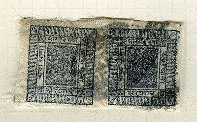 NEPAL;  Early 1900s. classic local imperf issue fine used pair