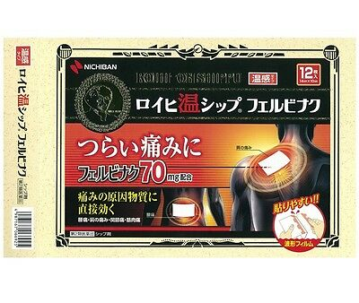 ROIHI Hot Compress Poultice Pain Relief 12 sheets Nichiban ROIH-ON SHIPPU
