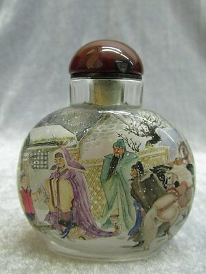 Chinese Glass Inside-drawing Person Horse Pattern Snuff Bottle
