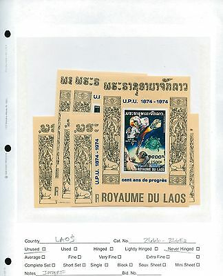 1974 Laos Scott # 266 - 266E MNH Mint Never Hinged Imperf Stamps Set #84401 X