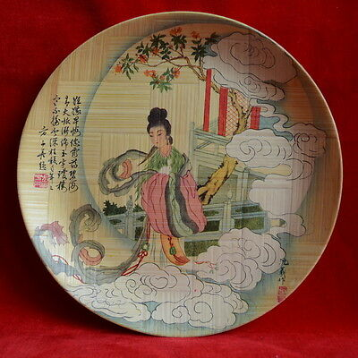 China Bamboo Plate - Flying to the Moon - Made in Taiwan D16 cm