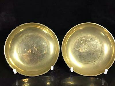 Pair of 19th Century Chinese Brass Plates With Carved Flowers