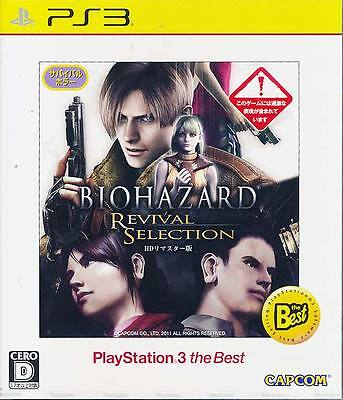 Biohazard / Resident Evil Revival Selection HD PS3 Game Brand New Sealed