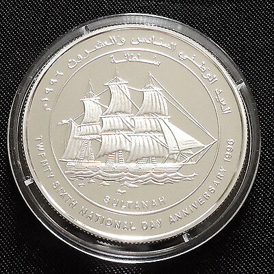 1996 Oman Silver Proof 1 Rial coin 26th National Day Ships Explorers