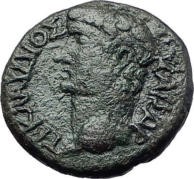 CLAUDIUS 41AD Roman Province of Macedonia Shield Authentic Ancient Coin i58089