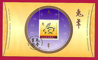 1999  CANADA 46c OFDC  # 1768 SS    YEAR OF THE RABBIT   New and Unaddressed