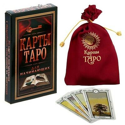Russian Tarot Cards For Beginners in a bag