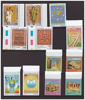 Tunisia 2007 complete year  12 difference issues mint MNH stamps 2 scans
