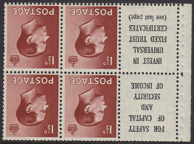 1936 KEVIII SG459a BOOKLET PANE WITH INVERTED WATERMARK U/MINT
