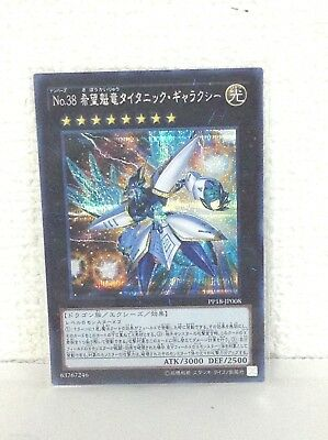 24834 Yugioh PP18-JP008 Number 38: Hope Harbinger Dragon Titanic Galaxy SR
