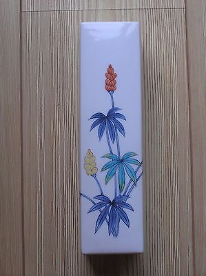 "An Attractive Japanese Square Shape Tall Flower Pattern Vase: 9.5"" Tall.: Vgc"