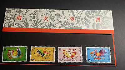 Hong Kong Stamps 1993 Year of the Rooster PP ***See Promotion in Description***