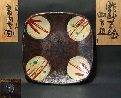 No.1 Mashiko Pottery Mingei Square Plate with Original Box by Hidetake Takauchi.