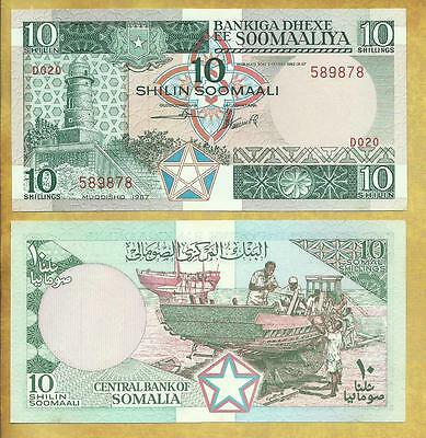 Somalia 10 Shillings 1987 AU+ Currency Bill Money P-32 ***USA SELLER***