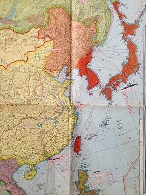 """WWII """"Current great Asia map"""" PACIFIC WAR CHINA JAPAN WAR pictorial map cartoon"""