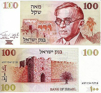ISRAEL 100 Sheqalim Banknote World Paper Money UNC Currency Pick p-47a Bill Note