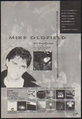 1989 Mike Oldfield photo Earth Moving JAPAN album promo press ad / advert / mo9r