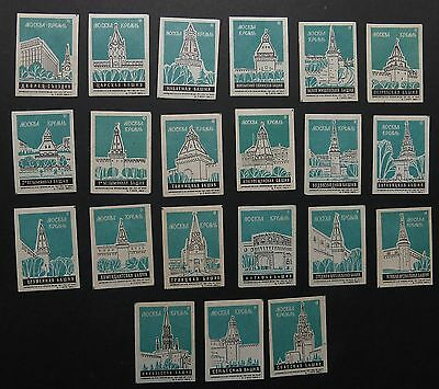 Matchbox Labels:  Russian set Moscow Churches