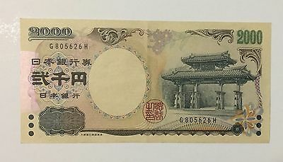 Rare Japanese commemorate 2000 Yen banknote money Nippon