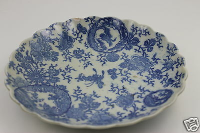 Antique Chinese Porcelain Large Plate c17th/ 18th Century 24.5cm Diameter